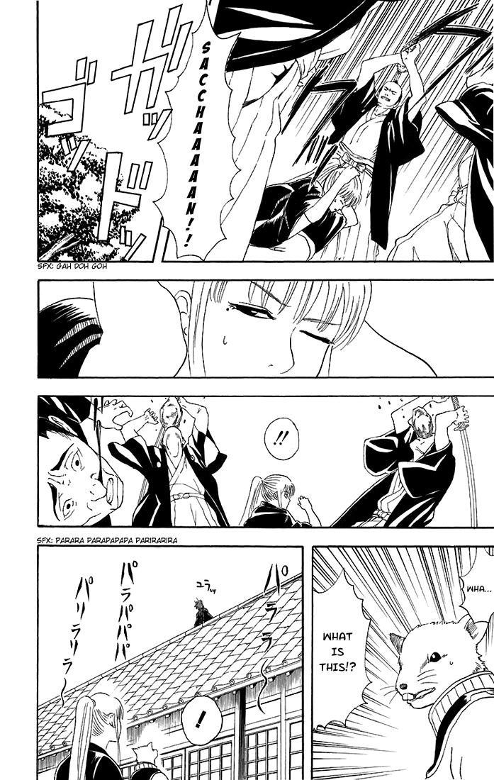 Gintama Chapter, 40 image 019