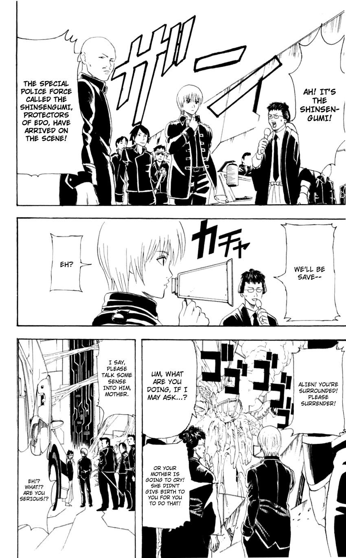 Gintama Chapter, 60 image 015