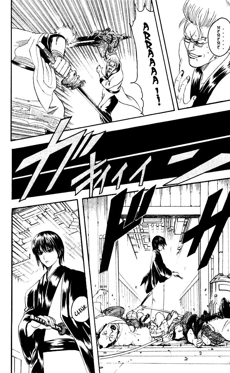 Gintama Chapter, 95 image 006