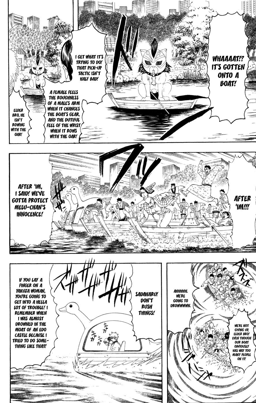 Gintama Chapter, 126 image 015