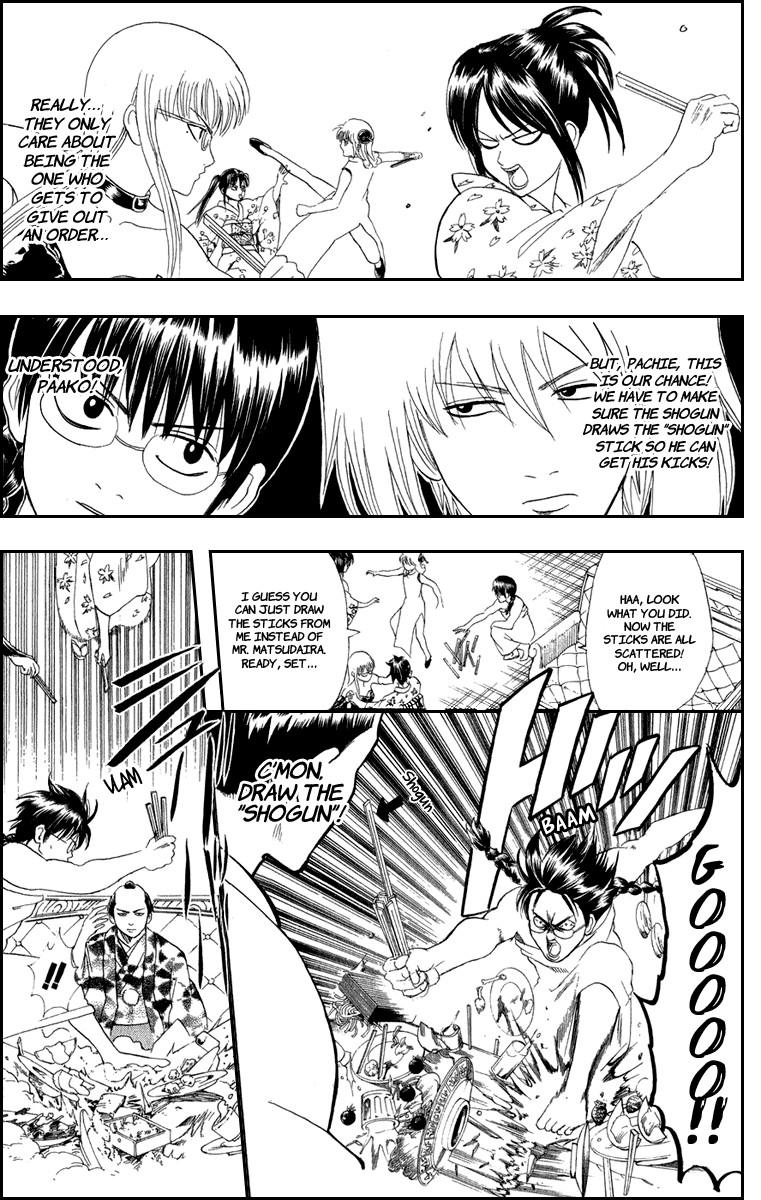 Gintama Chapter, 128 image 012