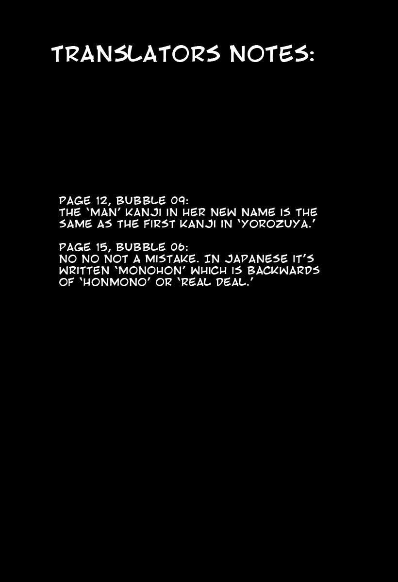 Gintama Chapter, 297 image 001