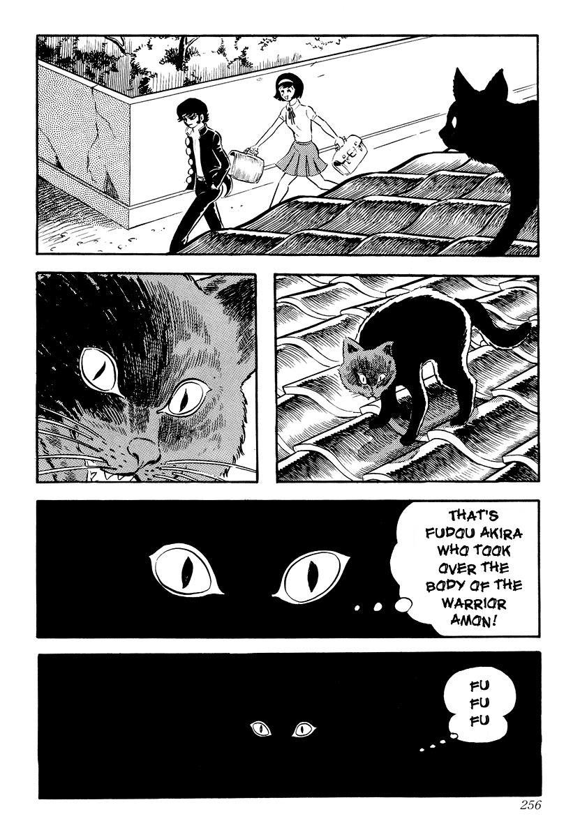 Devilman, Chapter 1 image 249