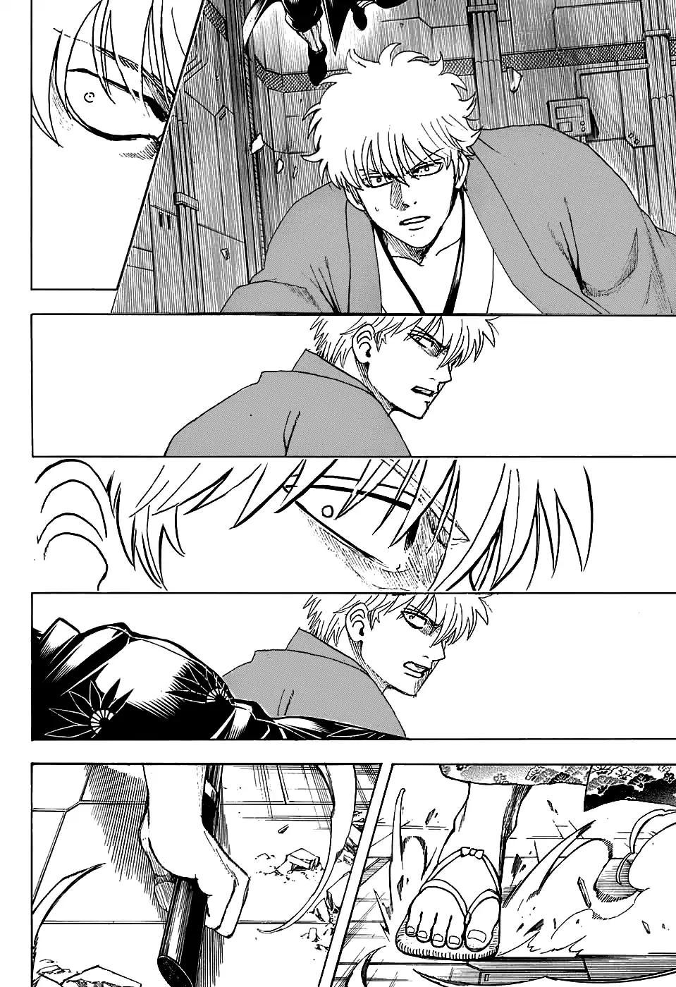 Gintama Chapter, 700 image 018