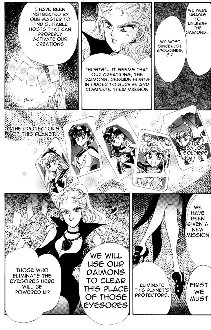 Sailor Moon, Cahpter 27 image 050