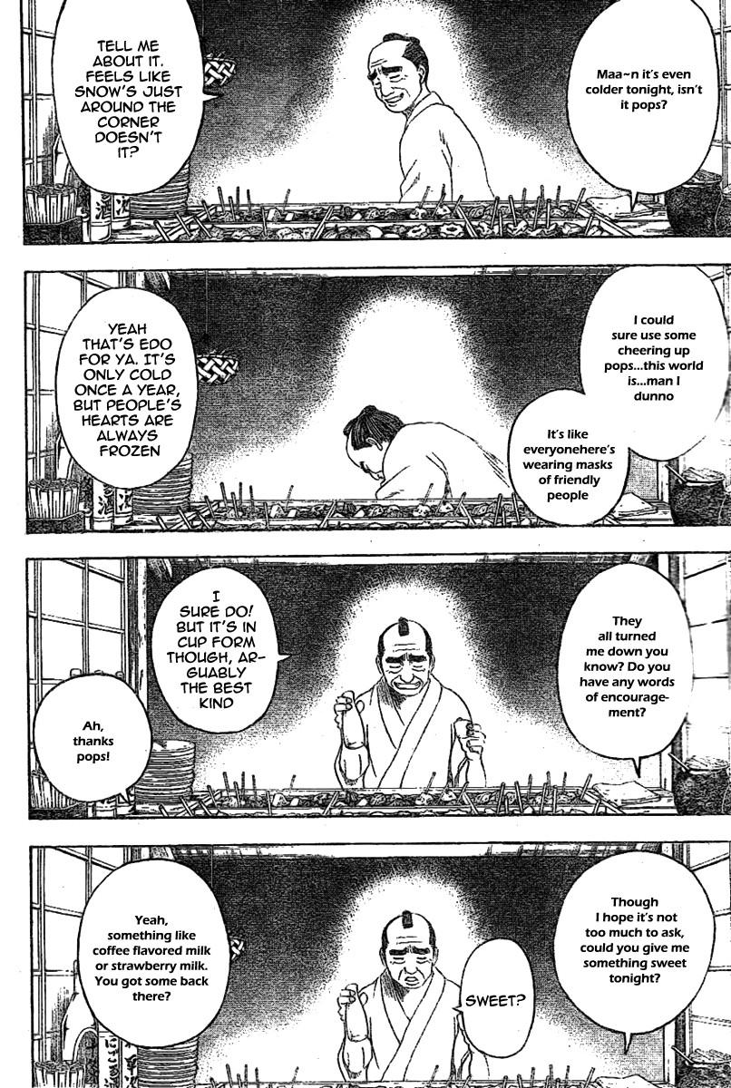 Gintama Chapter, 238 image 002