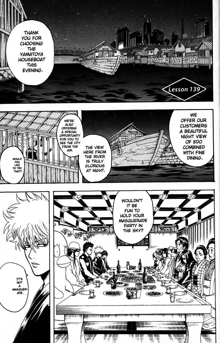 Gintama Chapter, 139 image 001