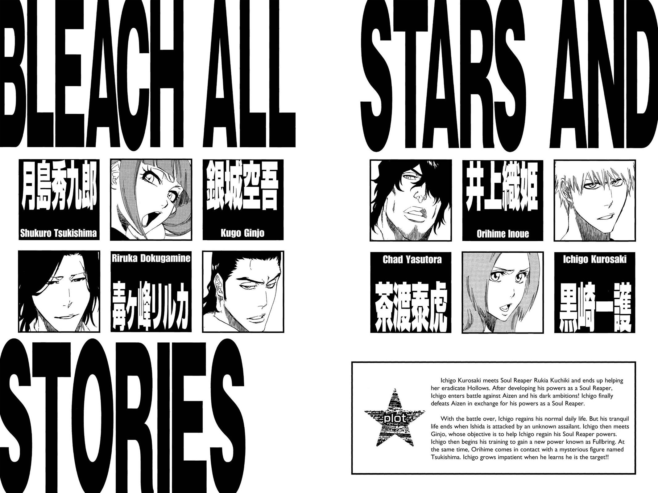 Bleach, Chapter 442 image 005