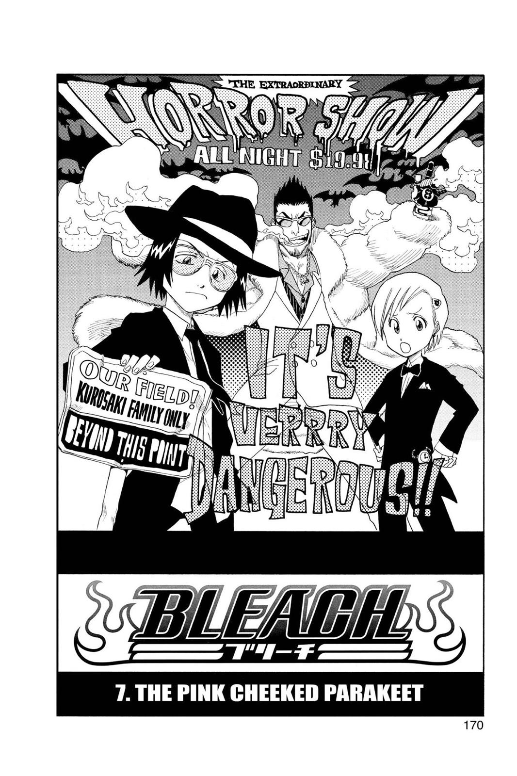 Bleach, Chapter 7 image 004