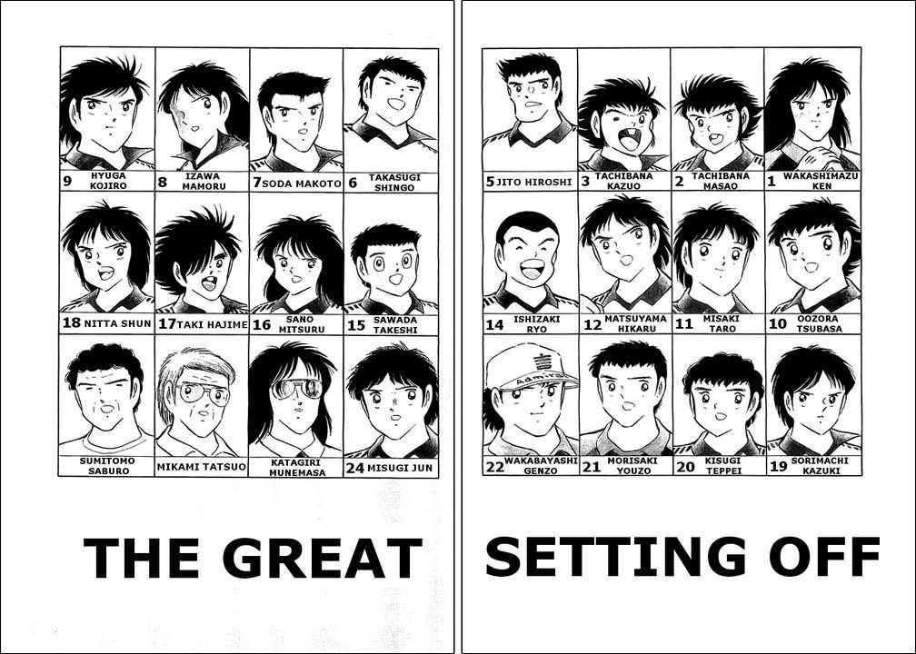 Captain Tsubasa, Chapter 91 image 001