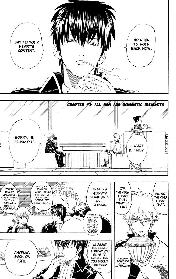 Gintama Chapter, 43 image 002