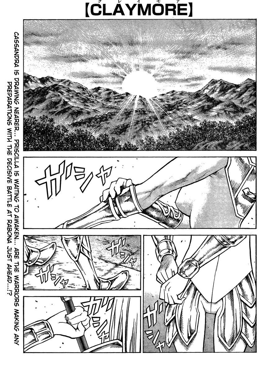 Claymore, Chapter 129 image 001