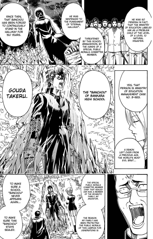 Gintama Chapter, 334.5 image 010