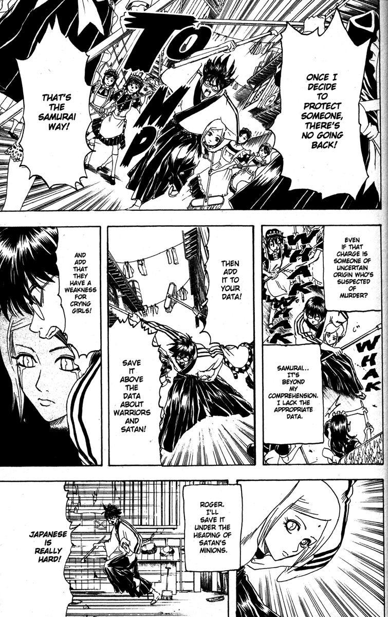 Gintama Chapter, 142 image 003