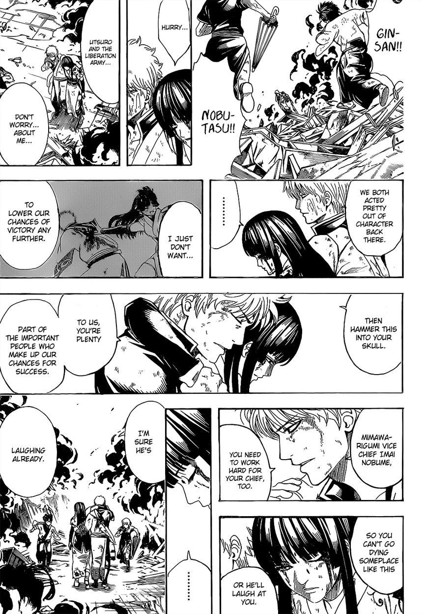 Gintama Chapter, 605 image 006