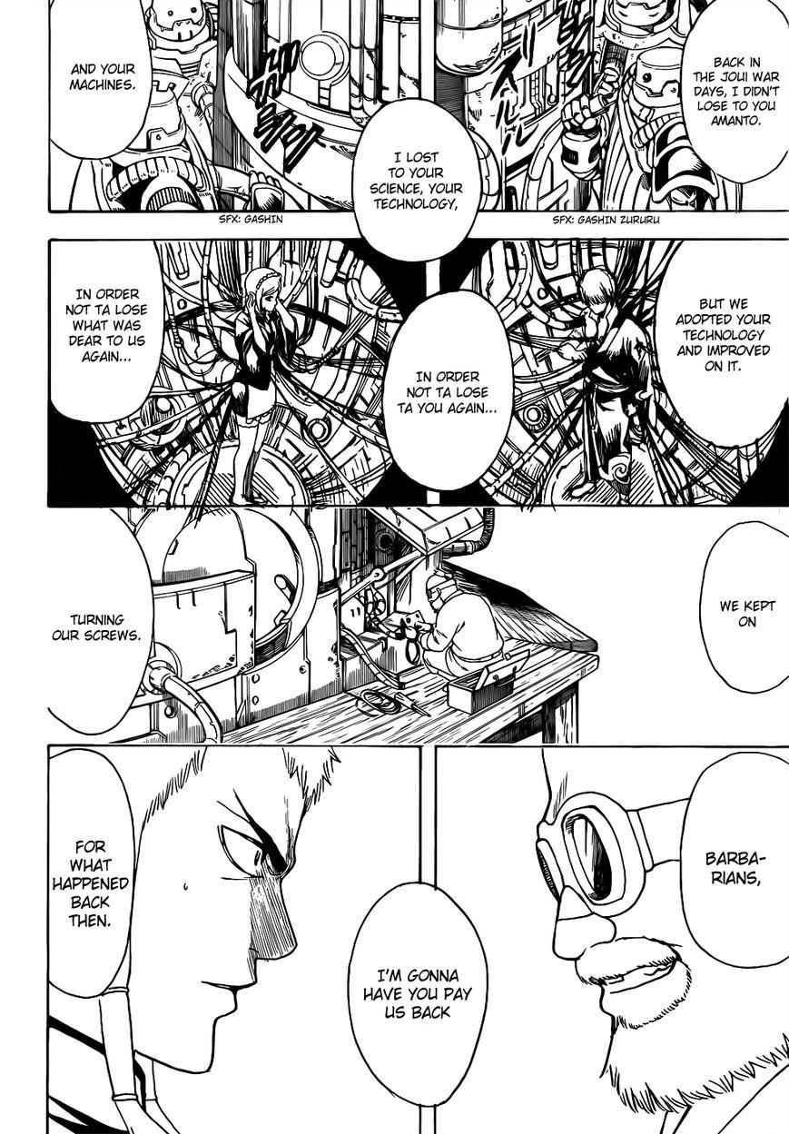 Gintama Chapter, 609 image 012