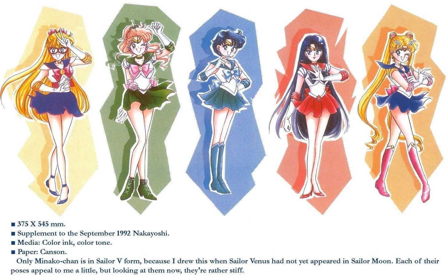 Sailor Moon, Cahpter 1 image 043