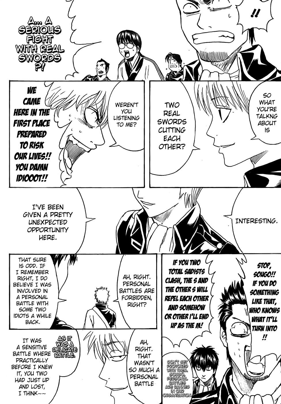 Gintama Chapter, 425 image 014