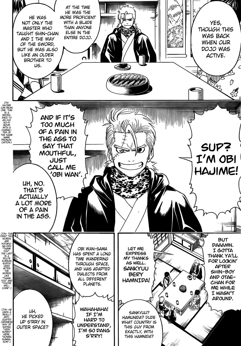 Gintama Chapter, 403 image 010