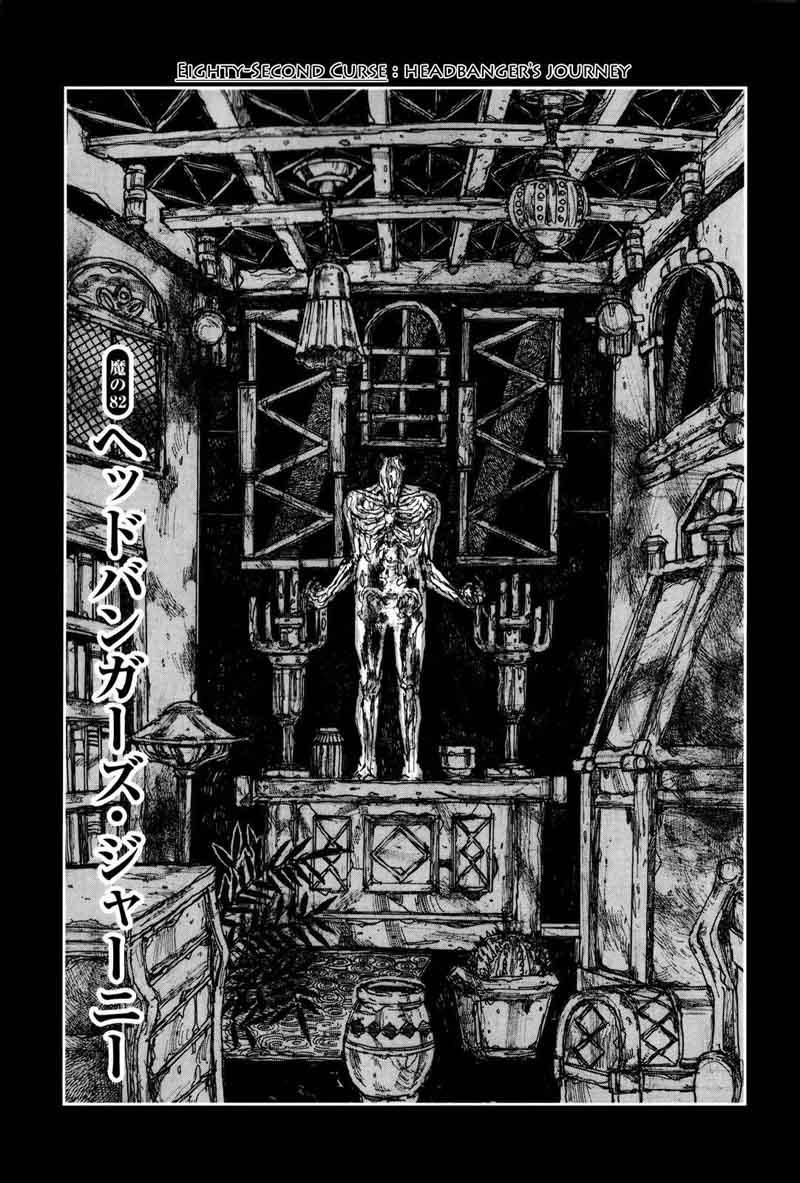 Dorohedoro, Chapter 82 image 003