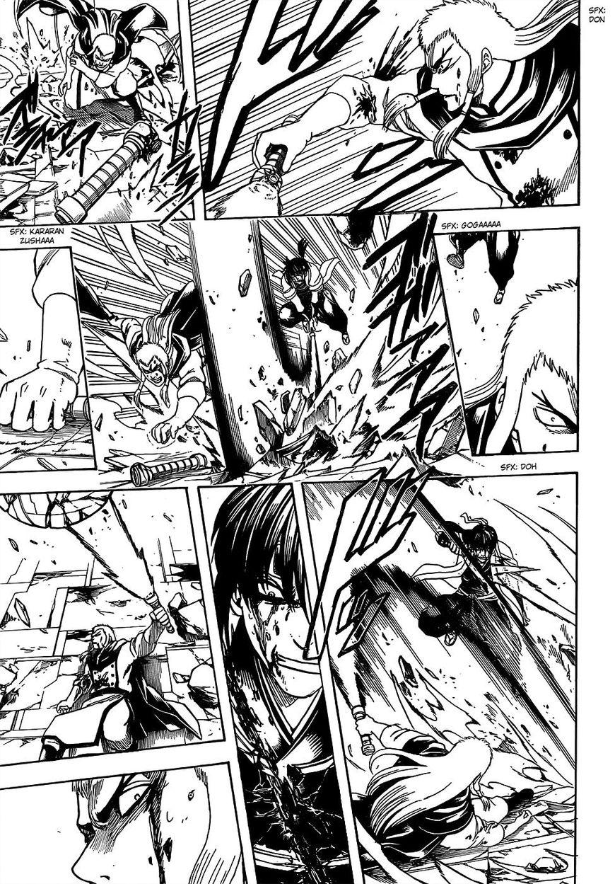 Gintama Chapter, 646 image 013