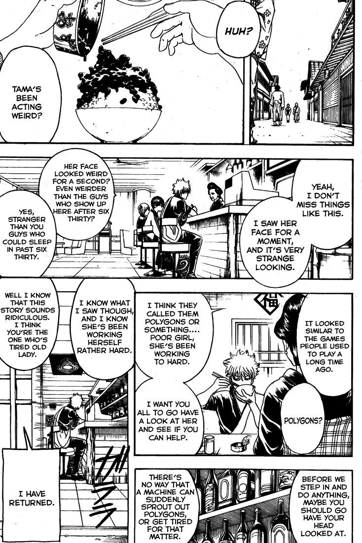 Gintama Chapter, 247 image 003
