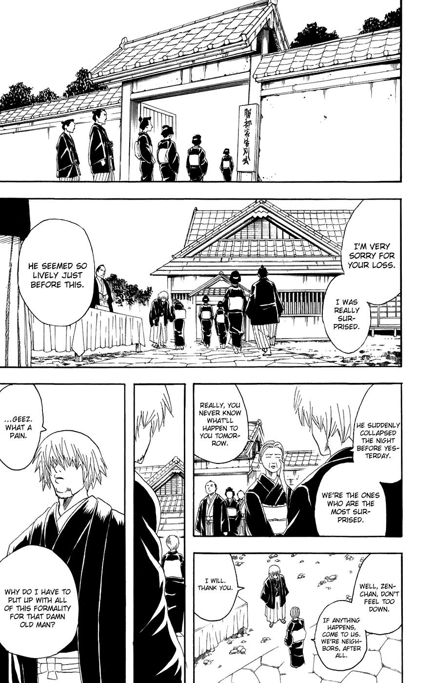 Gintama Chapter, 76 image 005