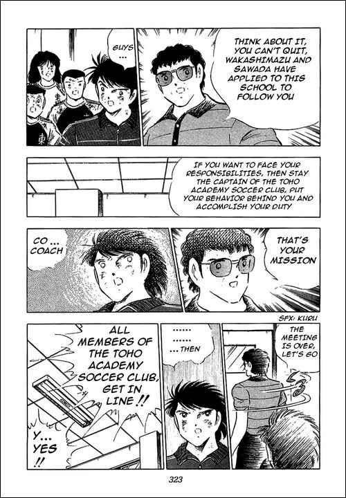 Captain Tsubasa, Chapter 84 image 052