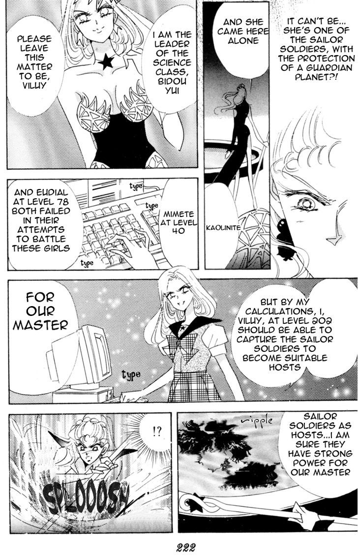 Sailor Moon, Cahpter 30 image 039