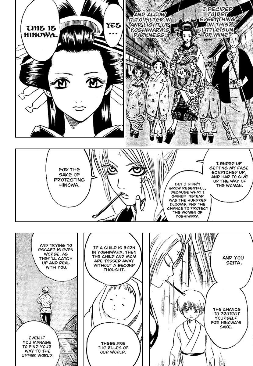 Gintama Chapter, 212 image 017