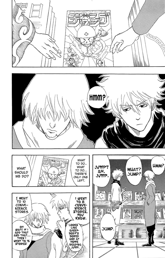 Gintama Chapter, 53 image 003