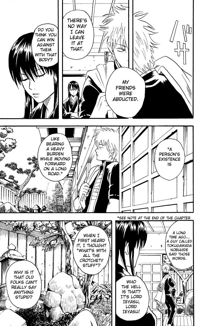 Gintama Chapter, 13 image 017