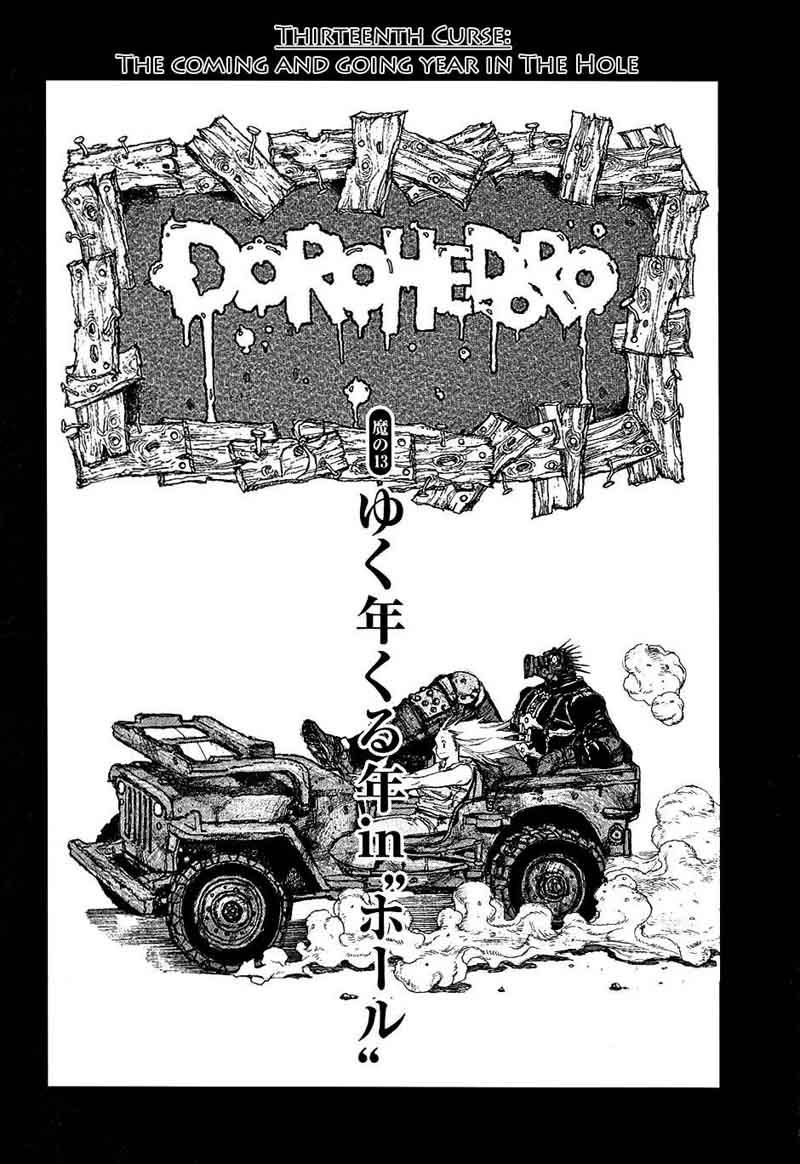Dorohedoro, Chapter 13 image 001