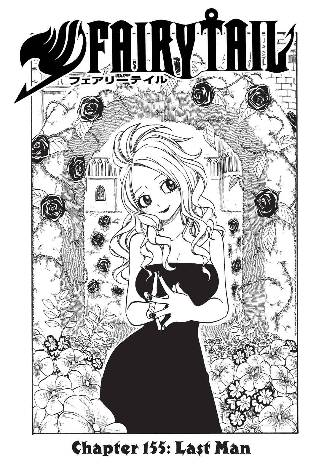 Chapter 155 image 001