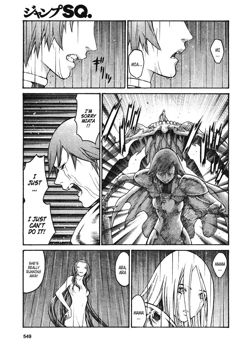 Claymore, Chapter 77 image 017