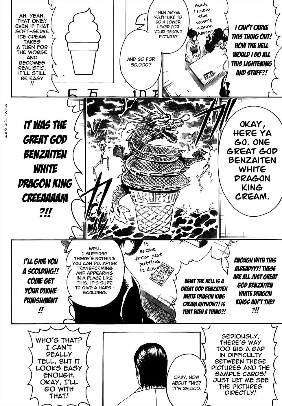 Gintama Chapter, 461 image 008