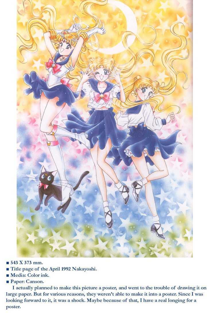 Sailor Moon, Cahpter 1 image 013