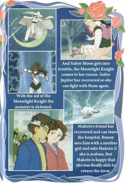 Sailor Moon, Cahpter 7 image 041