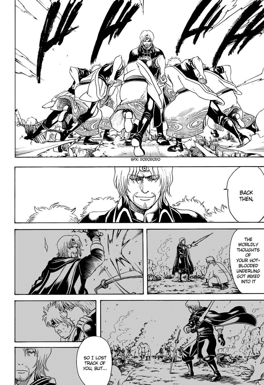 Gintama Chapter, 570 image 016