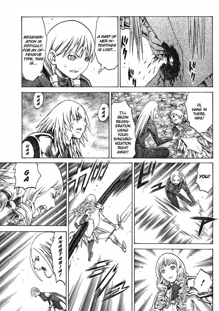 Claymore, Chapter 123 image 005