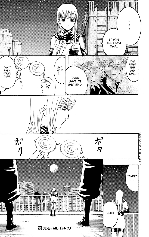 Gintama Chapter, 318 image 019
