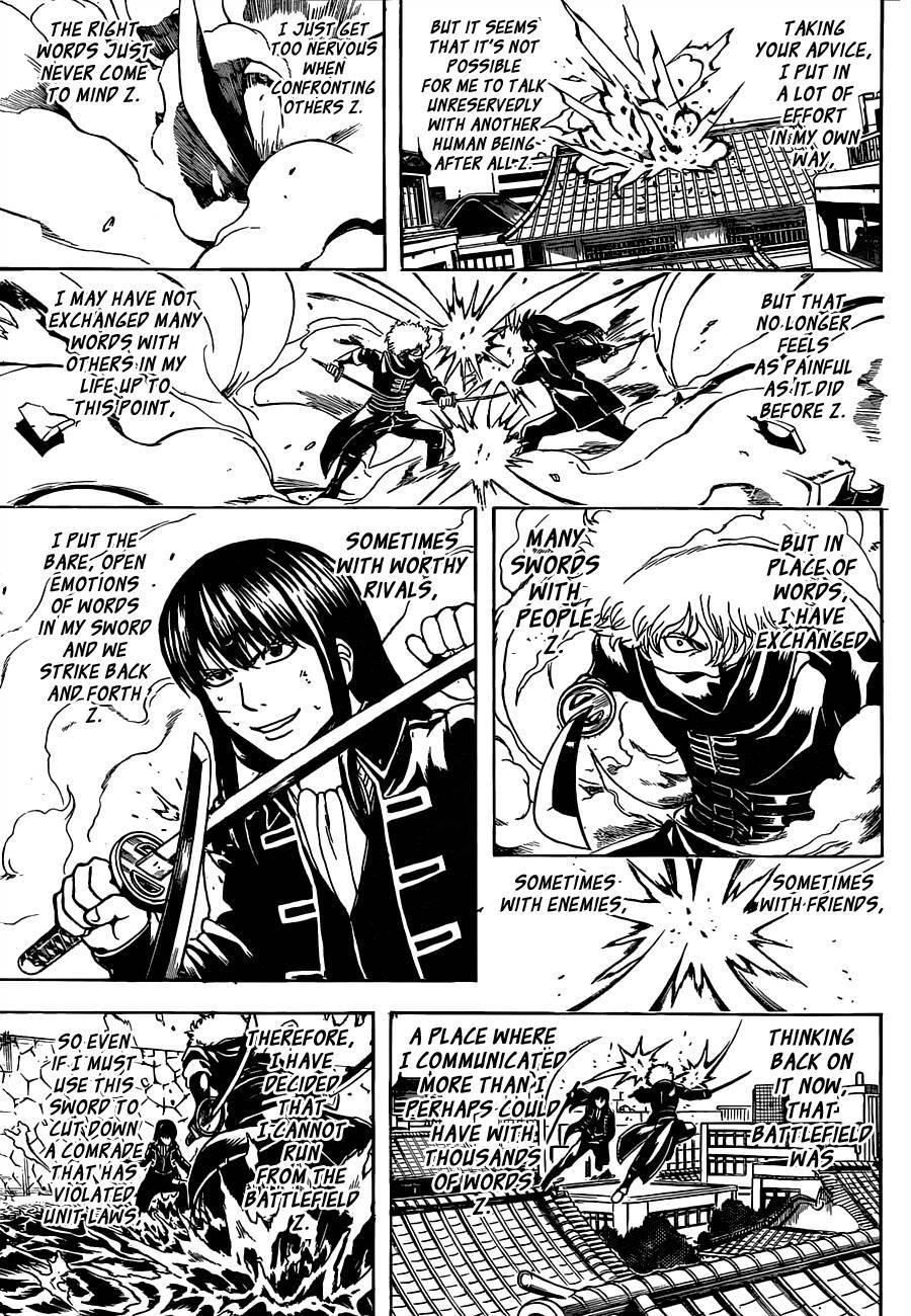 Gintama Chapter, 491 image 015