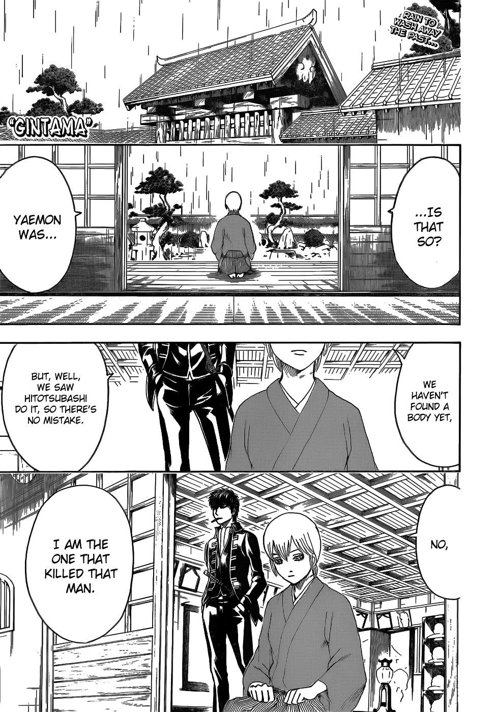 Gintama Chapter, 469 image 001