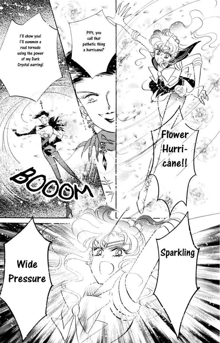 Sailor Moon, Cahpter 17 image 044