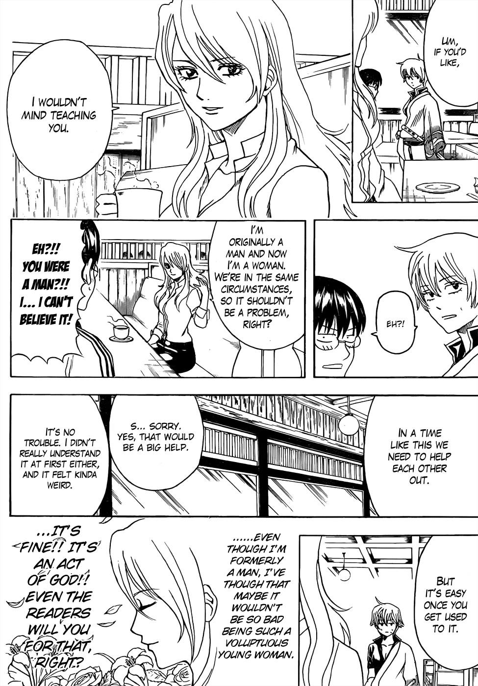 Gintama Chapter, 438 image 014