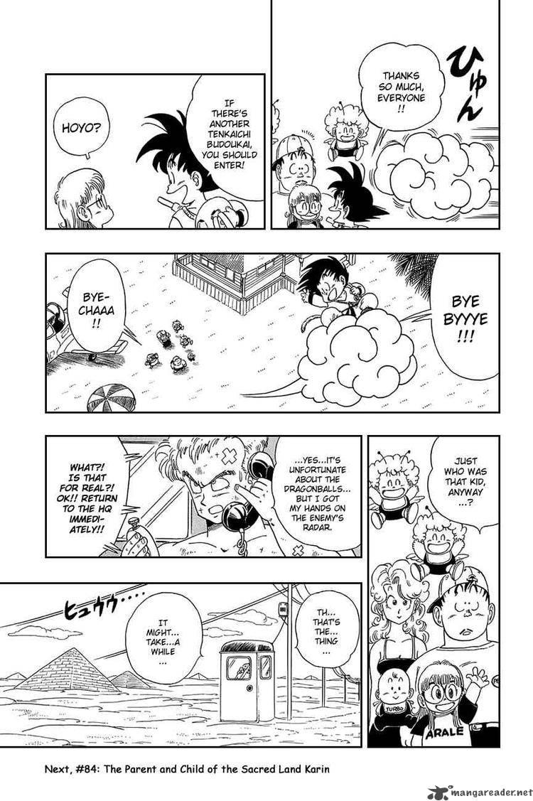 Dragon Ball, Chapter 83 image 014