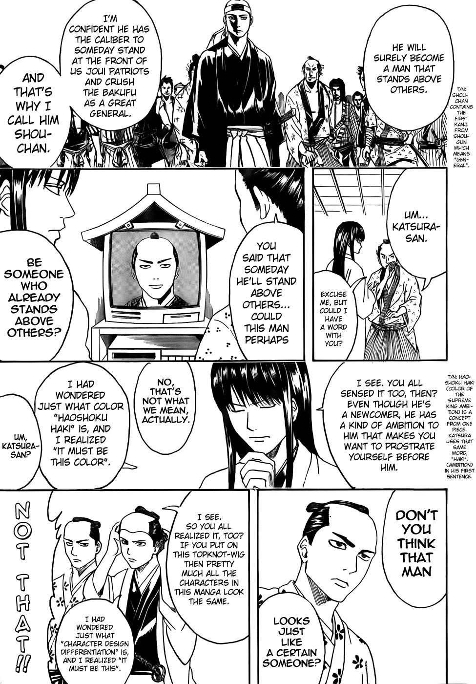 Gintama Chapter, 414 image 005