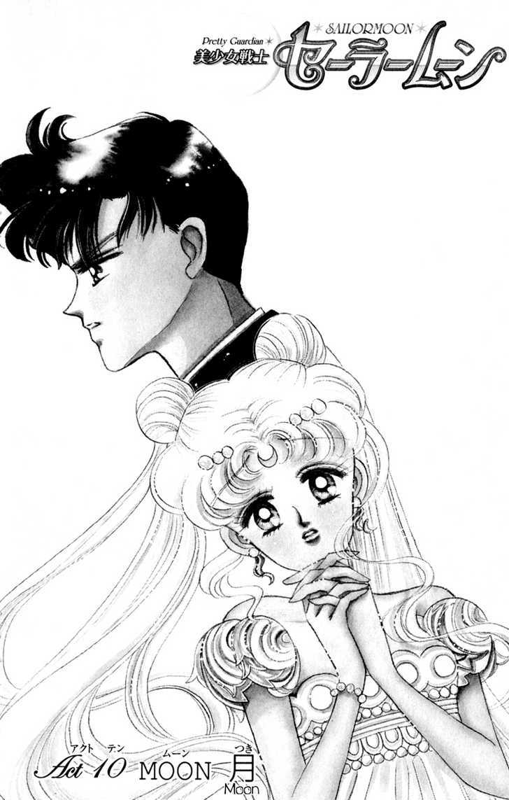 Sailor Moon, Cahpter 10 image 001