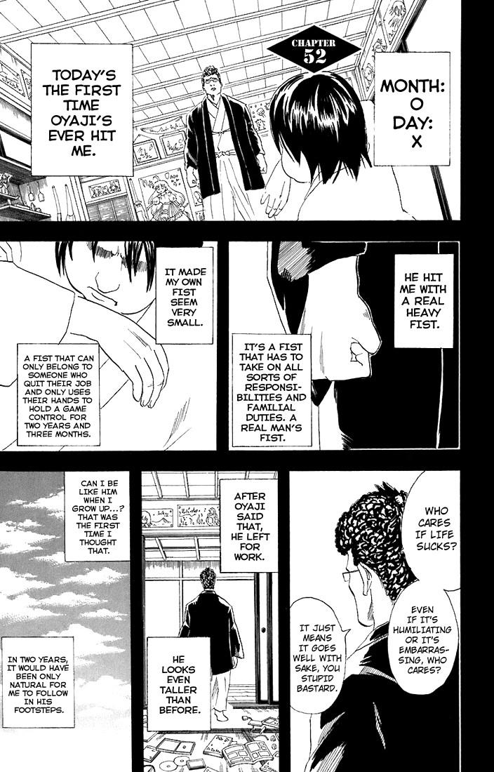 Gintama Chapter, 52 image 002