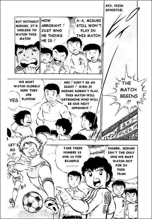 Captain Tsubasa, Chapter 26 image 088